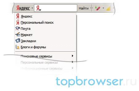 bar_yandex_dropdown.jpg