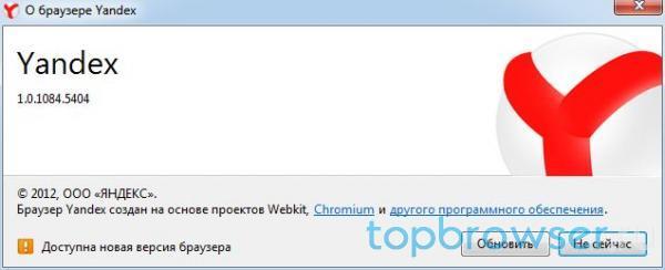 Скачать Браузер Гугл Хром с Яндексом