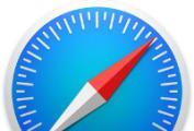 Набор полезных горячих клавиш для Safari на Mac. Часть 1