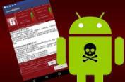 В Google Play обнаружен новый вирус-вымогатель для Android