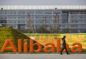 Alibaba отложила запуск новостного агрегатора в России