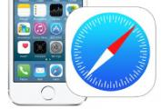 Лучшие способы упростить работу с мобильным Safari