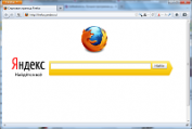 В Турции «Яндекс» станет основным поиском в обновленных версиях Firefox