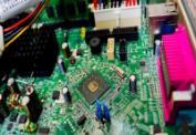 Хакеры придумали новый способ атаки на процессоры через скрипт JavaScript