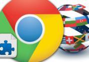 Лучшие расширения-переводчики для Chrome