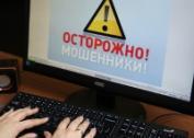 Хакеры нашли новый способ нажиться на доверчивых пользователях