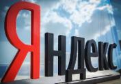 Три браузера установили «Яндекс» поиском по умолчанию