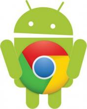 Браузер Chrome на Android получил новую функцию