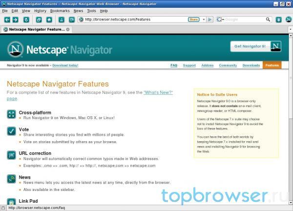 scr-netscape-navigator.jpg