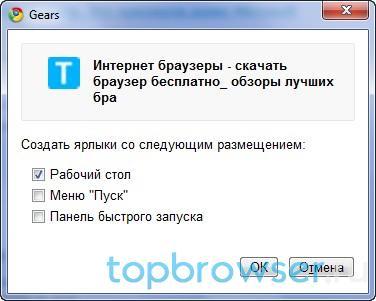 yarlyk_prilozheniya.jpg